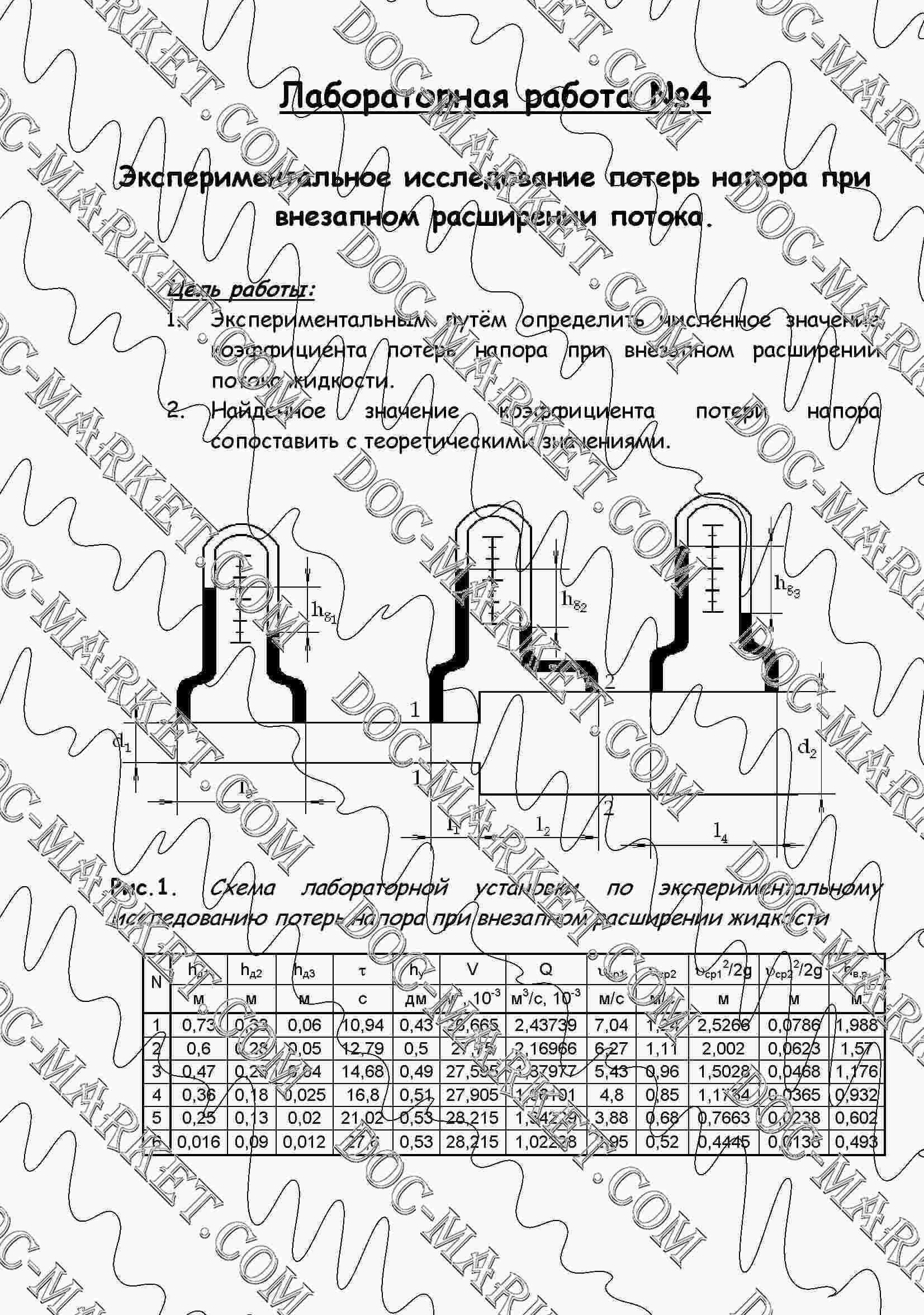 Гдз немецкий язык 11 класс рабочая тетрадь воронина