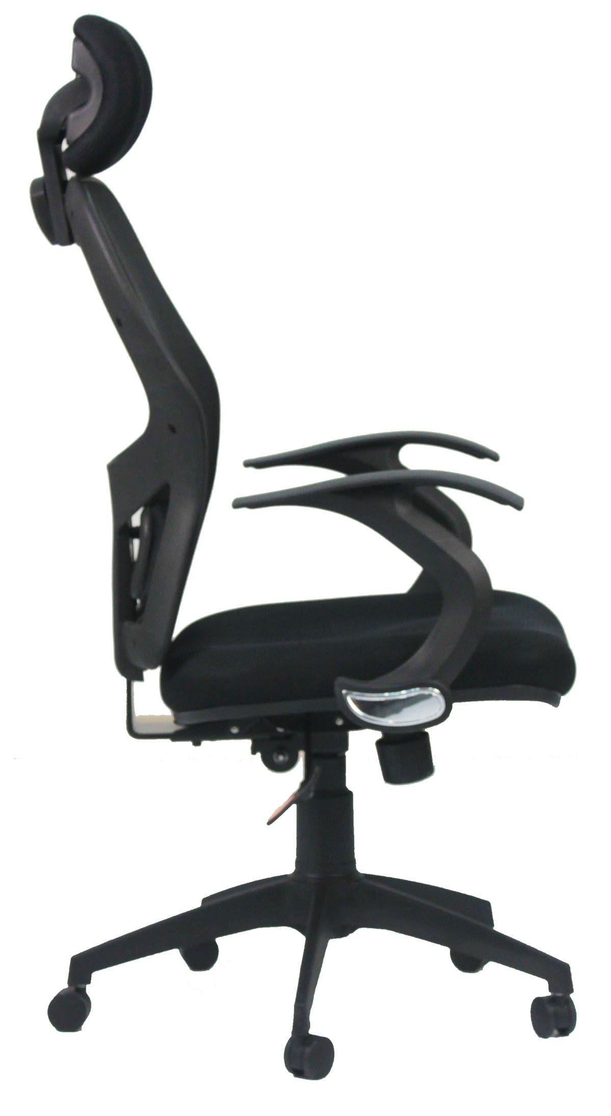 Aiko office chair