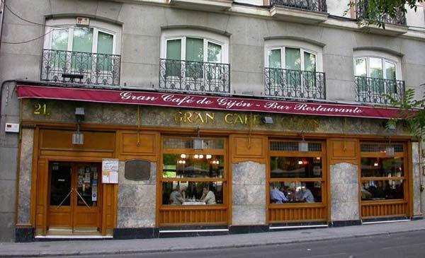 El miércoles próximo se conocerá el fallo del 64º Premio de Novela Café Gijón > http://zonaliteratura.com/index.php/2014/09/08/el-miercoles-proximo-se-conocera-el-fallo-del-64o-premio-de-novela-cafe-gijon/