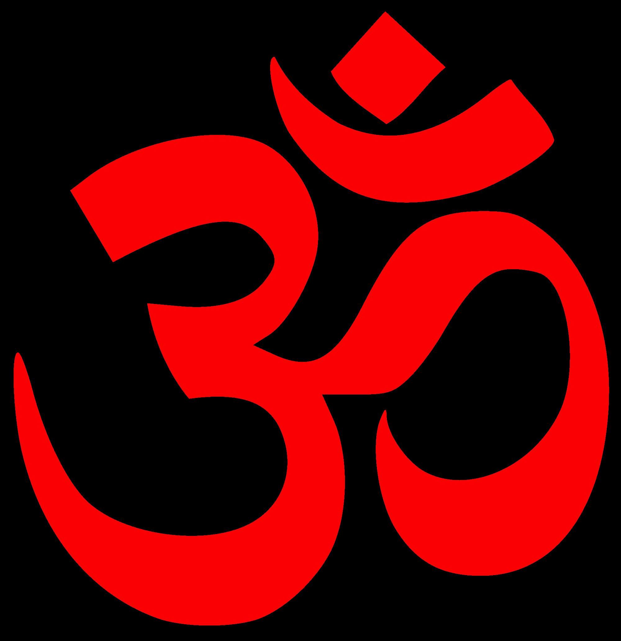 Hindu symbols aum or om comparative religion pinterest hindu symbols aum buycottarizona