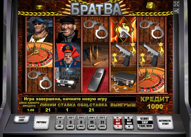 Играть онлайн казино в рулетку