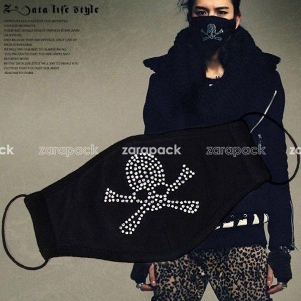 Designer Black Punk Rhinestone Skull 3 Layer Cotton Face Mask Mouth Mask Muffle #Unbranded