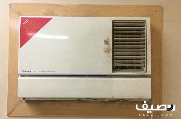 مكيف استعمال خفيف حالة ممتازة للبيع عدد 2 Lt Br Gt كمبروسور ياباني روتاري موفر للكهرباء Lt Br Gt Lt Span Gt Lt A Home Appliances Appliances Air Conditioner