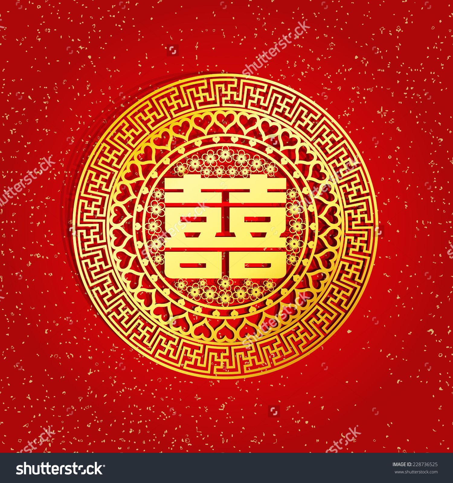 Chinese happy symbol image collections symbol and sign ideas stock vector chinese symbol of double happiness and happy marriage stock vector chinese symbol of double buycottarizona