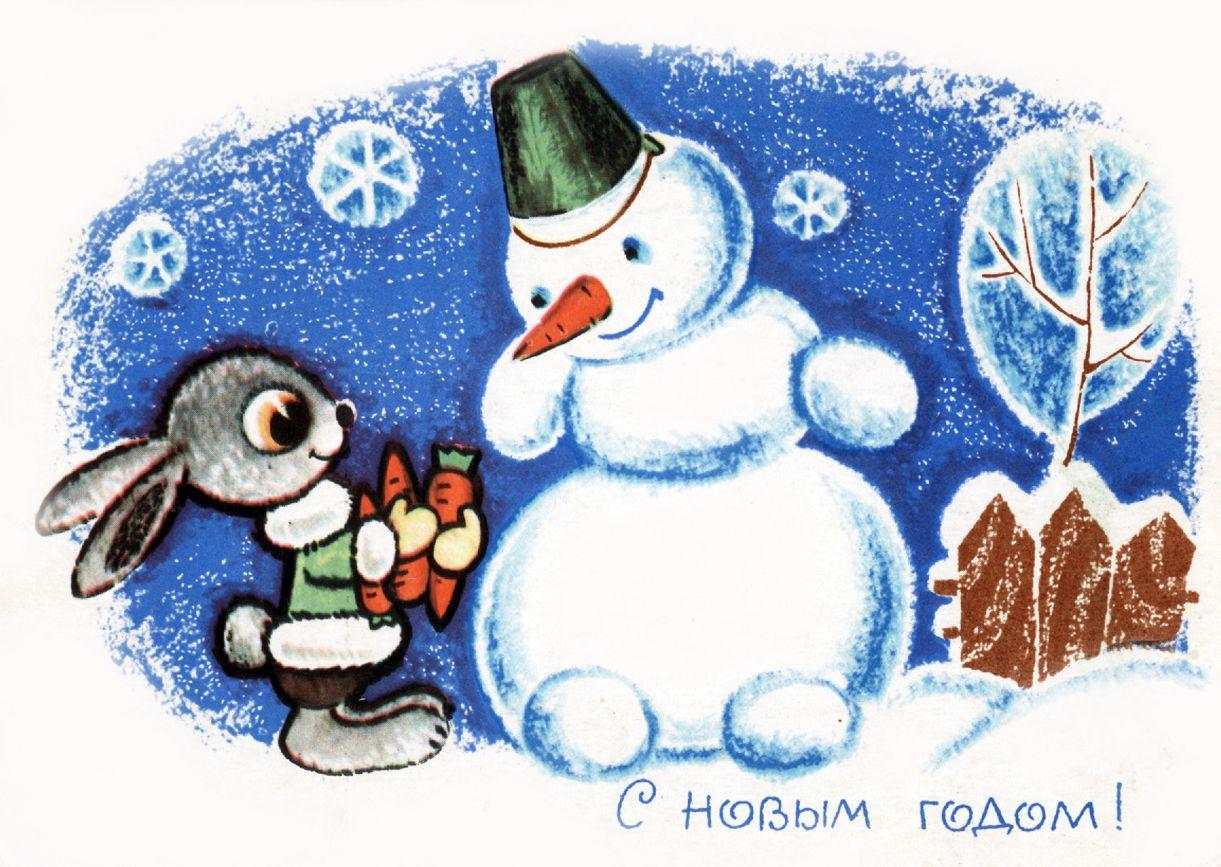 Открытки сделанные, нарисовать открытку своими руками с новым годом