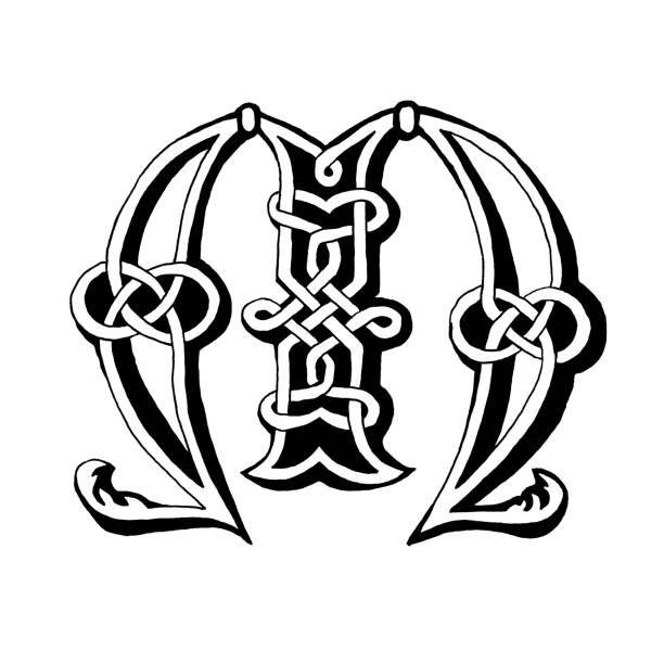 Hand drawn Celtic alphabet letter M