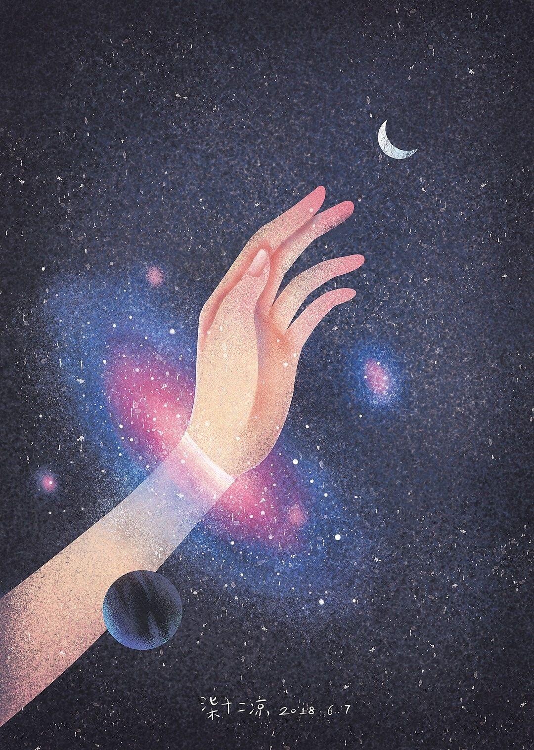 集合下最近画的关于星空及宇宙的幻想 插画 插画习作 柒十二凉 原创