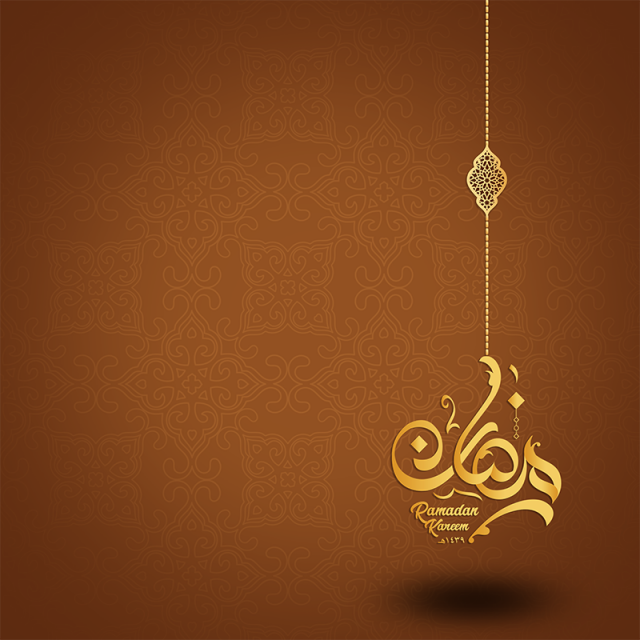 Brown Ramadan Font Background Png And Psd Ramadan Background Ramadan Images Ramadan