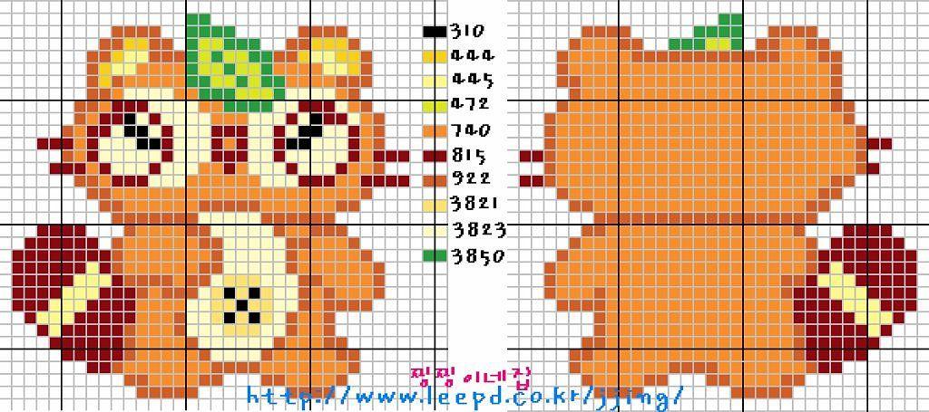 Cute Racoon Hama Perler Bead Pattern or Cross Stitch Chart