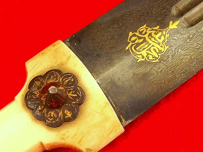 Rare 18th-19th C. Russian Caucasian Persian or Turkish WOOTZ Kinjal Dagger Sword | eBay