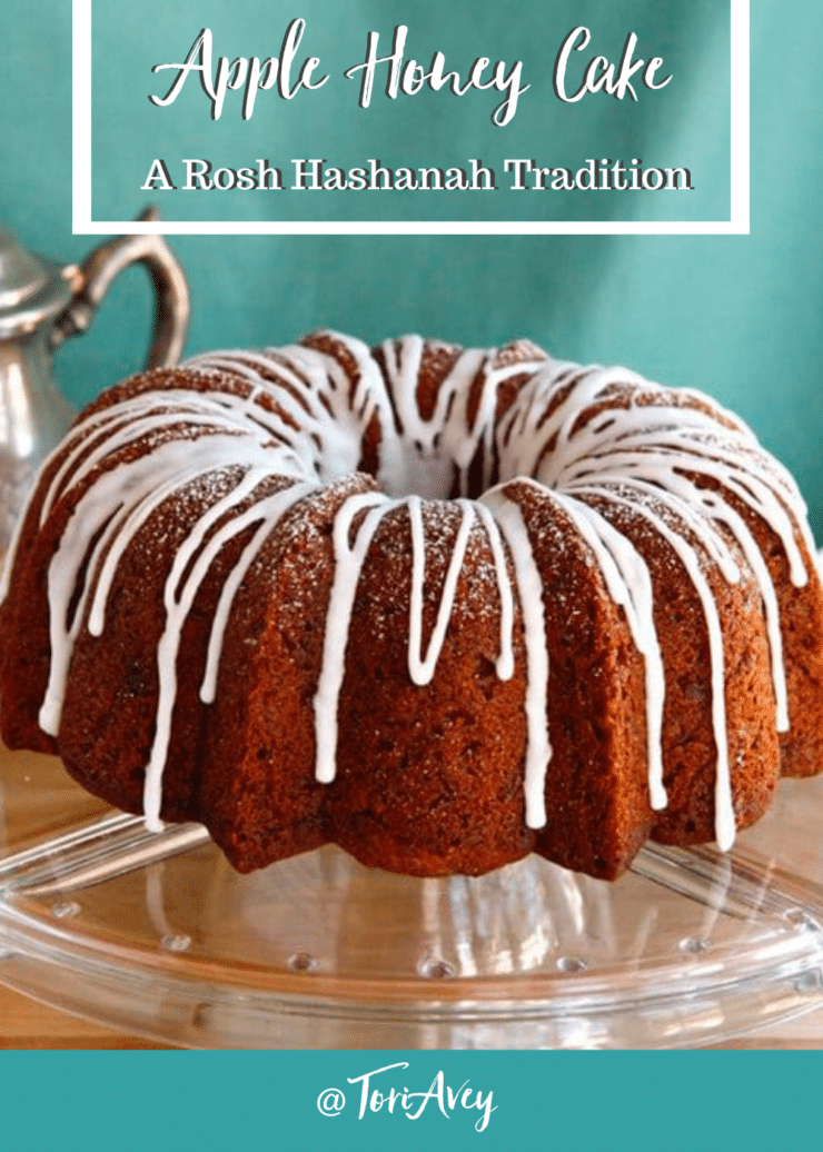 This Honey Apple Bundt Cake for Rosh Hashanah is moist, sweet, and beautifully iced for a unique twist on Jewish honey cake. | ToriAvey.com #honeycake