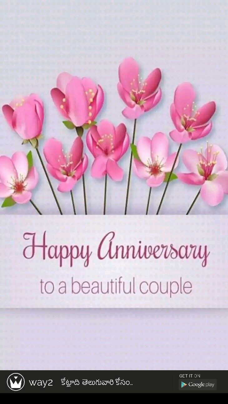 Pin by lakshman mekala on quoting pinterest explore anniversary greetings and more kristyandbryce Choice Image