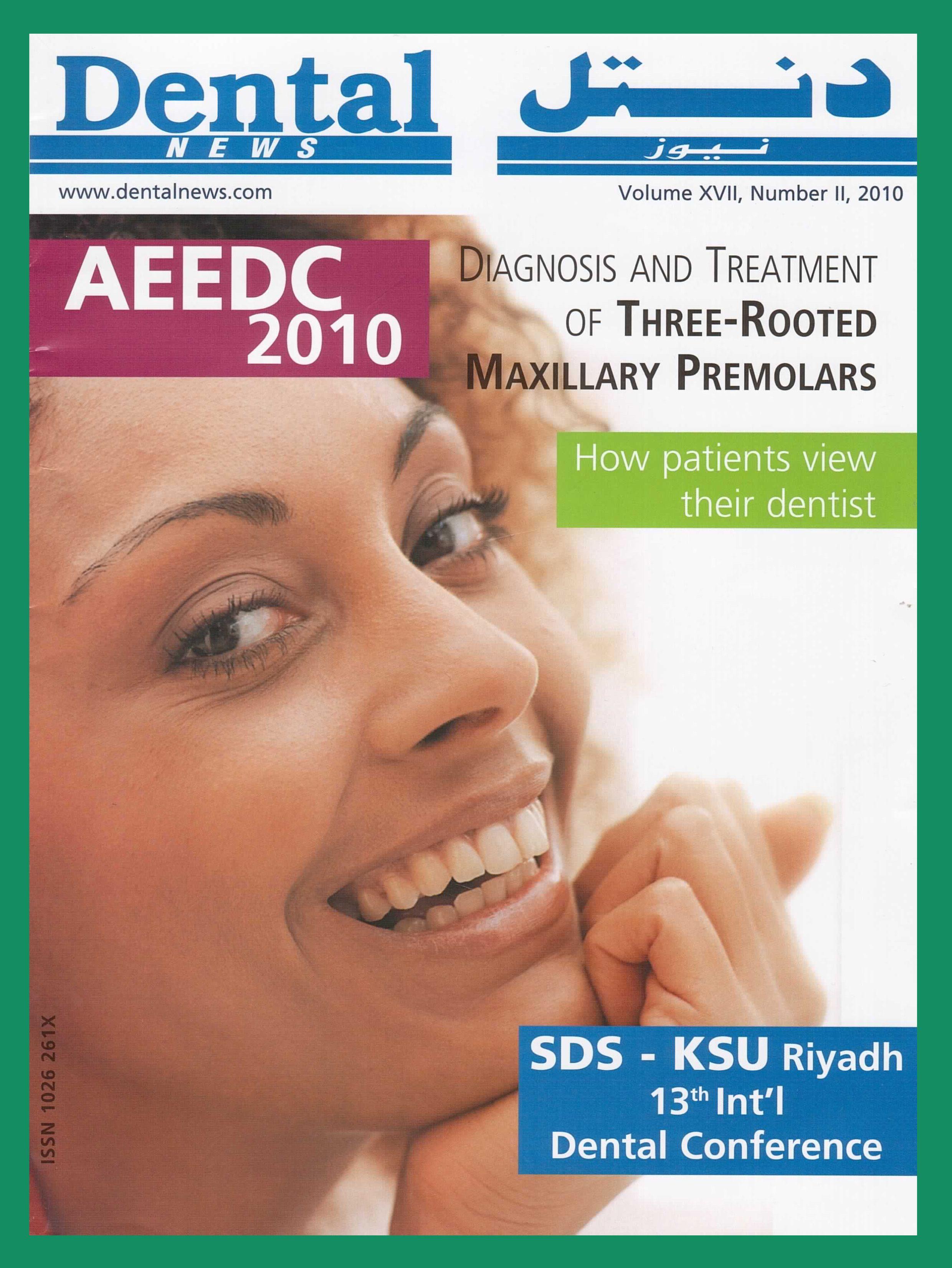 Dental news june issue cover 2010 dental dentist treatment