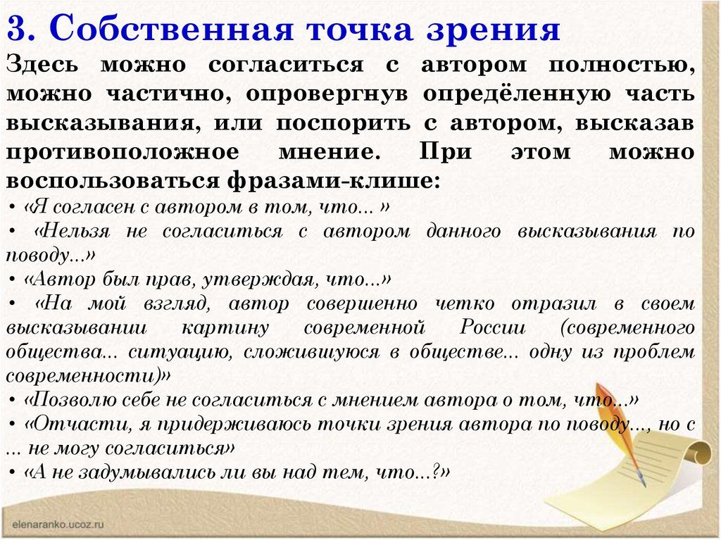 Учебник по английскому языку 5-6 класс биболетова читать онлайн.