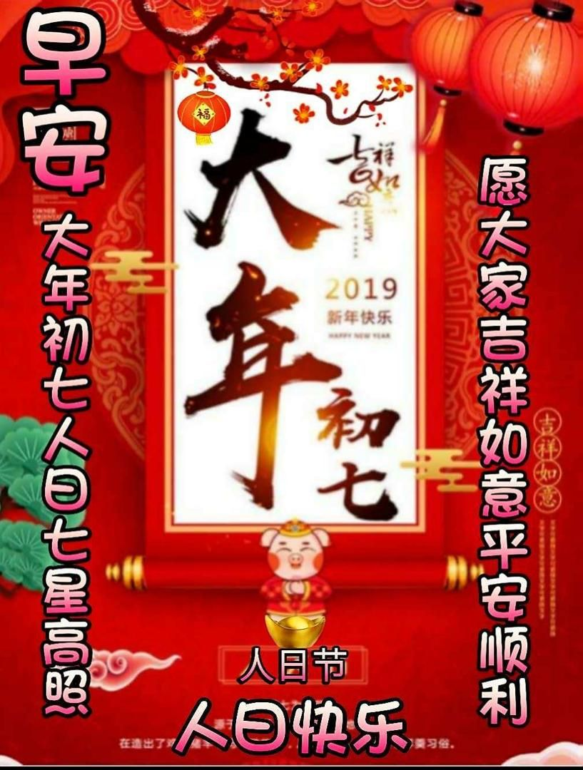 Pin by Jac Lee on Lunar New Year Chinese new year