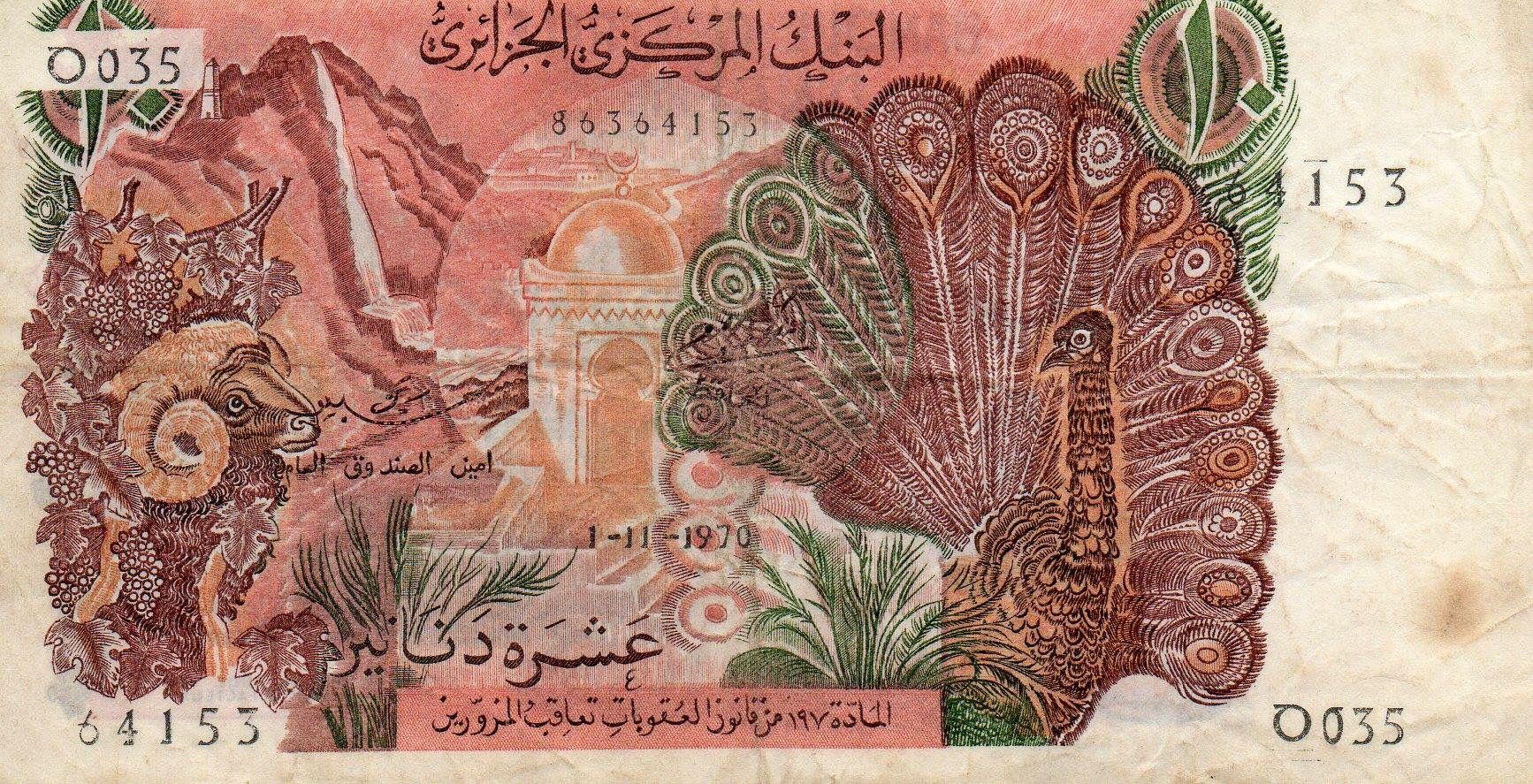 10 Dinars 1970 (Av). #Argelia #Papermoney #Dinero