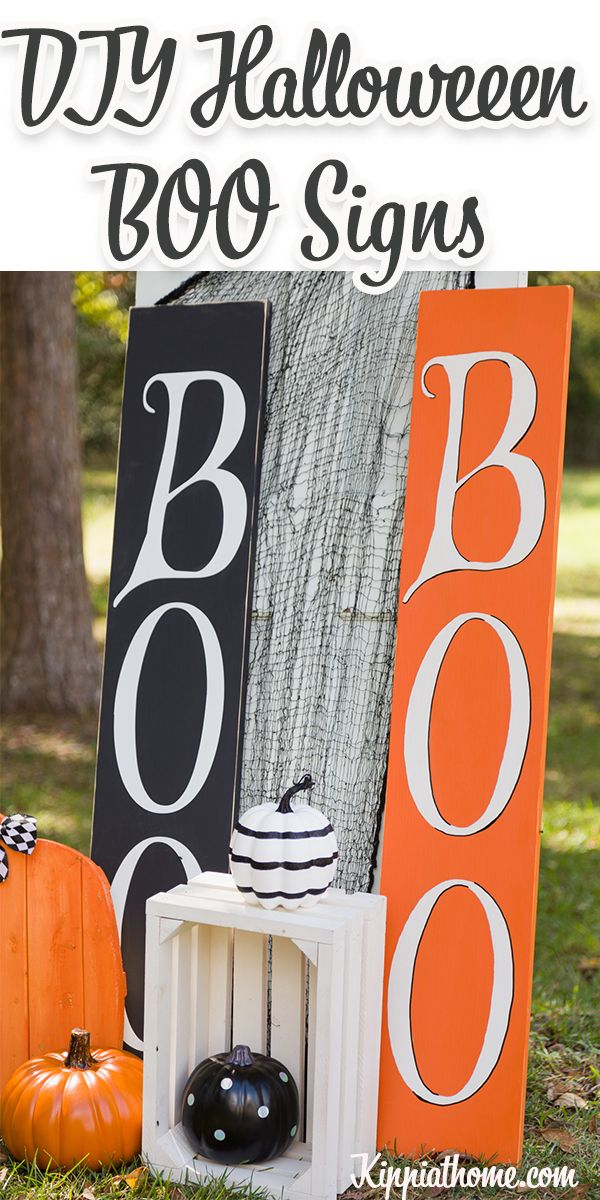 Easy DIY Halloween Signs, Tall Porch Signs and Rae Dunn