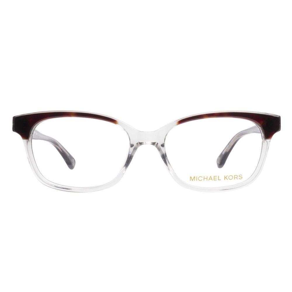 ba1aacce17a Michael Kors MK261 014 Smoke Eyeglass Frames