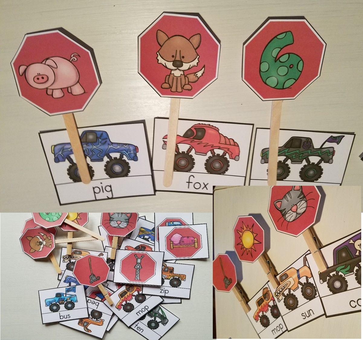 Monster Truck Word Work Literacy Center Cvc Ccvc And