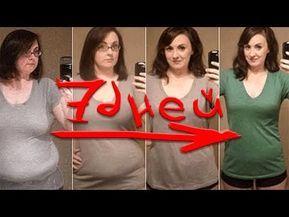 Питьевая диета минус 7-9 кг за неделю.