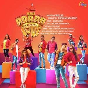 solo malayalam film bgm free download