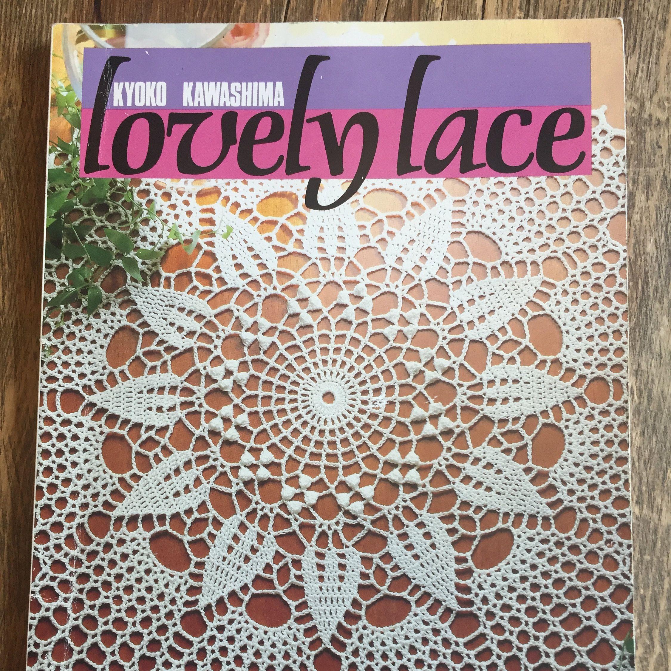 Kyoko Kawashima LOVELY LACE ~ Crochet Pattern Book ~ 1984 SC from Nihon  Vogue by StitchinVintage