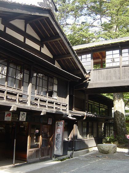 Marvelous Home Design And Interior Design Gallery Of Guinness World Records Of The  Architectural Designs Oldest Hotel The Hoshi Ryokan Hotel Entrance Awesome Design