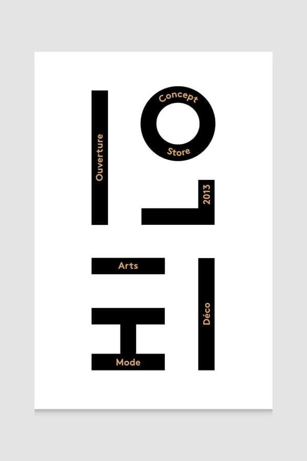 #Korean #Graphic #Design #Inspiration