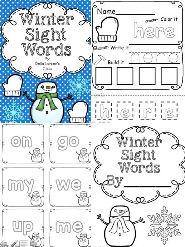 Winter Sight Words  Sight Word Centers Word Work Centers And