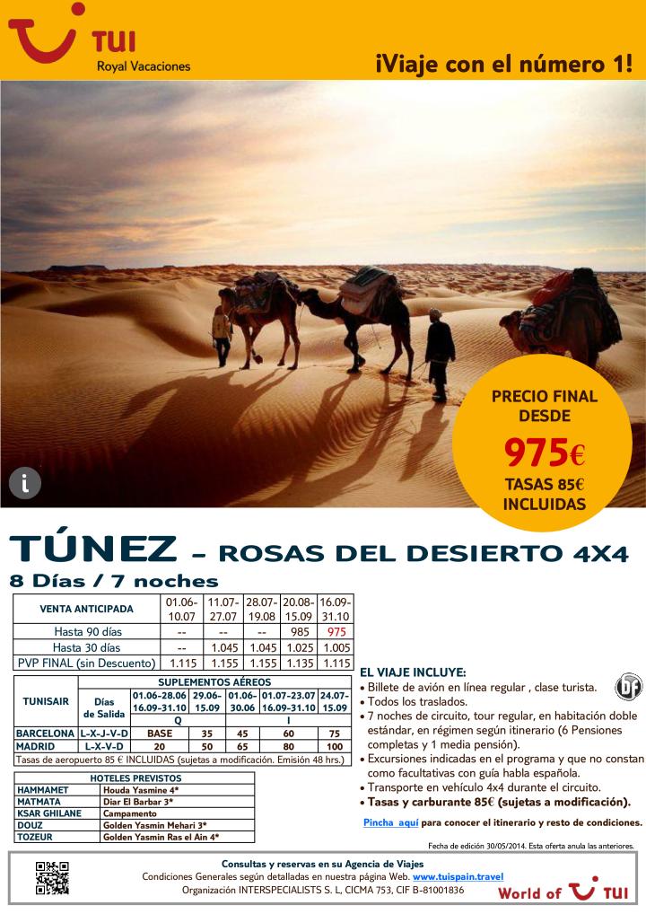 Túnez Rosas Del Desierto 4x4 8 Días 7 Noches De Junio A Octubre Precio Final Desde 975 Ultimo Minuto Http Zocotours Com T Movie Posters Movies Poster