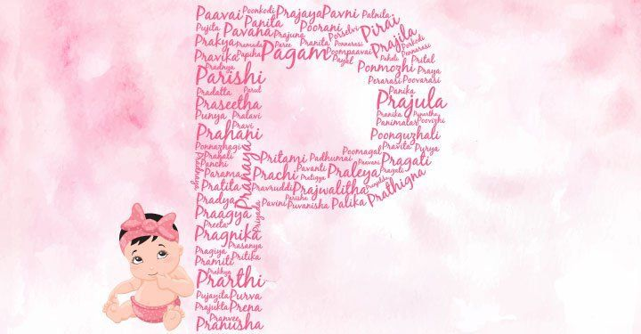 Baby Girl Names Starting With P in 2020 | Baby girl names ...