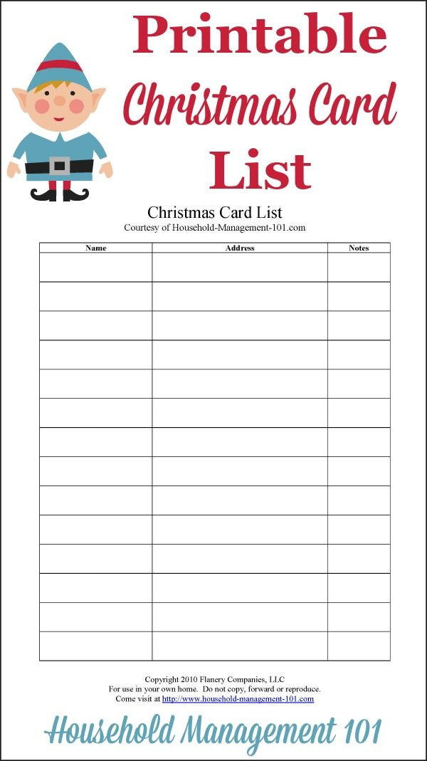 free printable christmas card list courtesy of household management 101