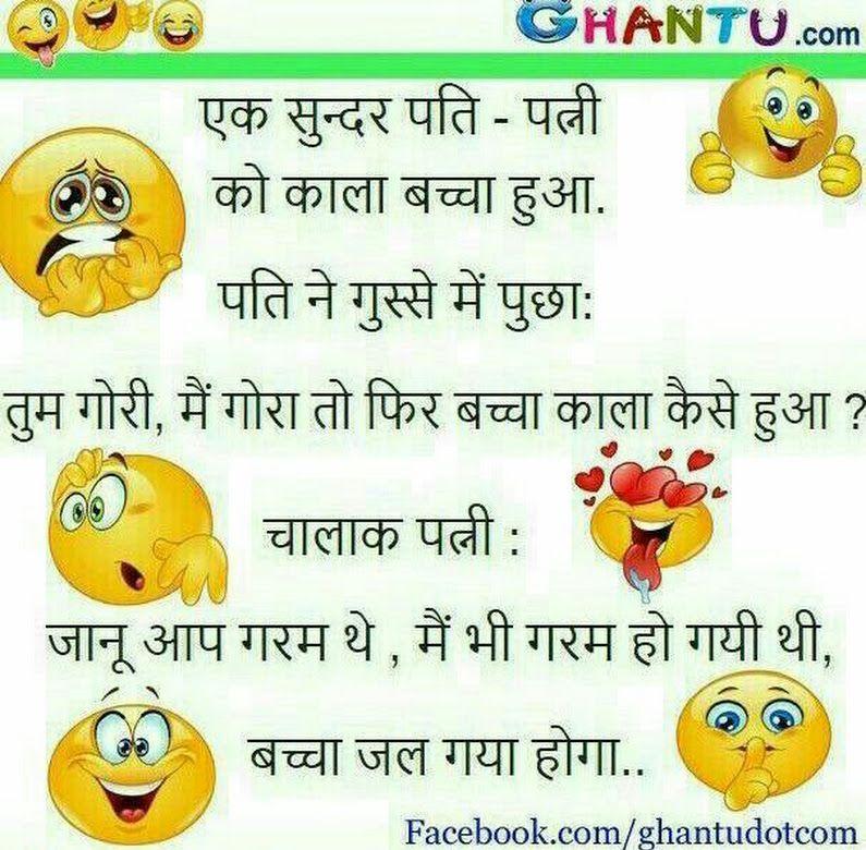 Pin By Jayprakash Singh On Funn Time