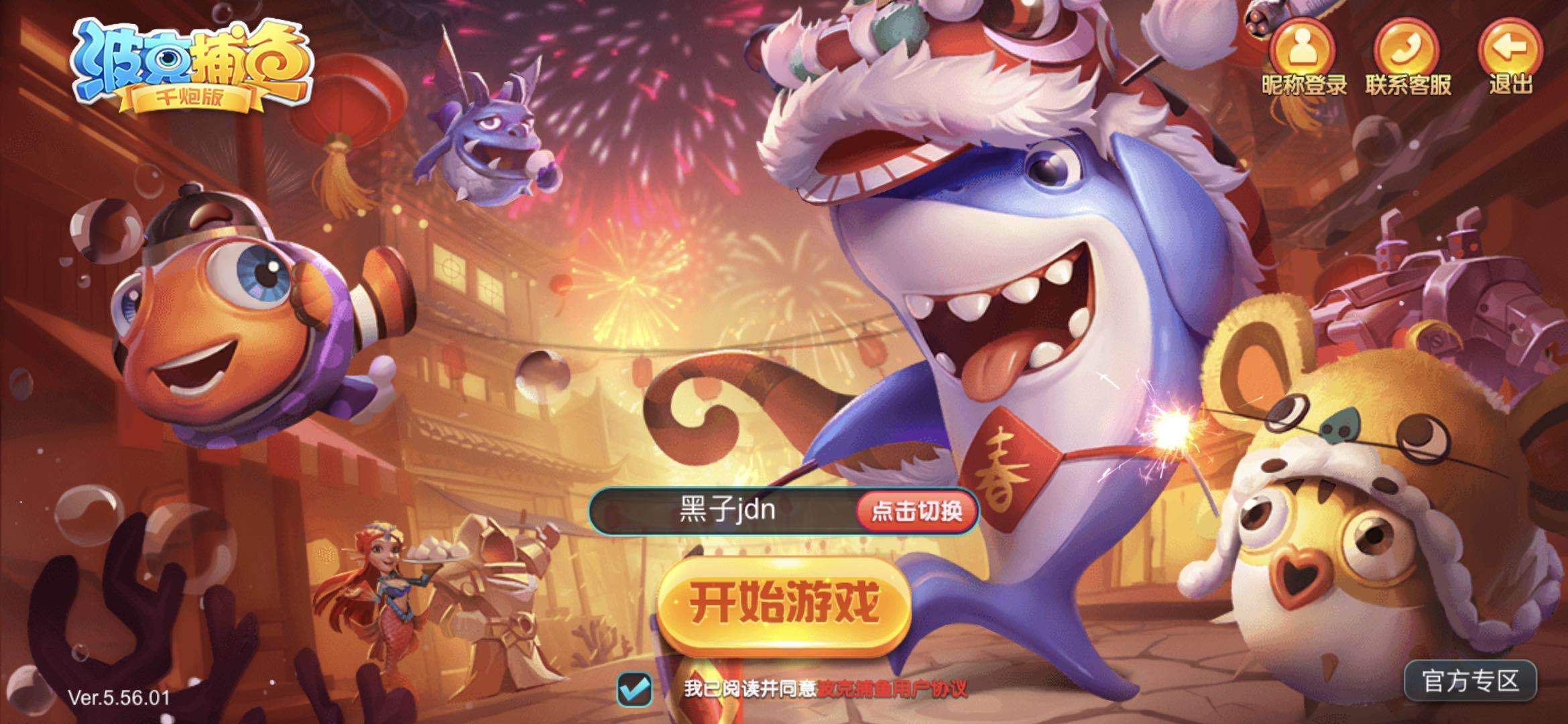 Pin by Fycent on Q版场景 in 2020 Game character design