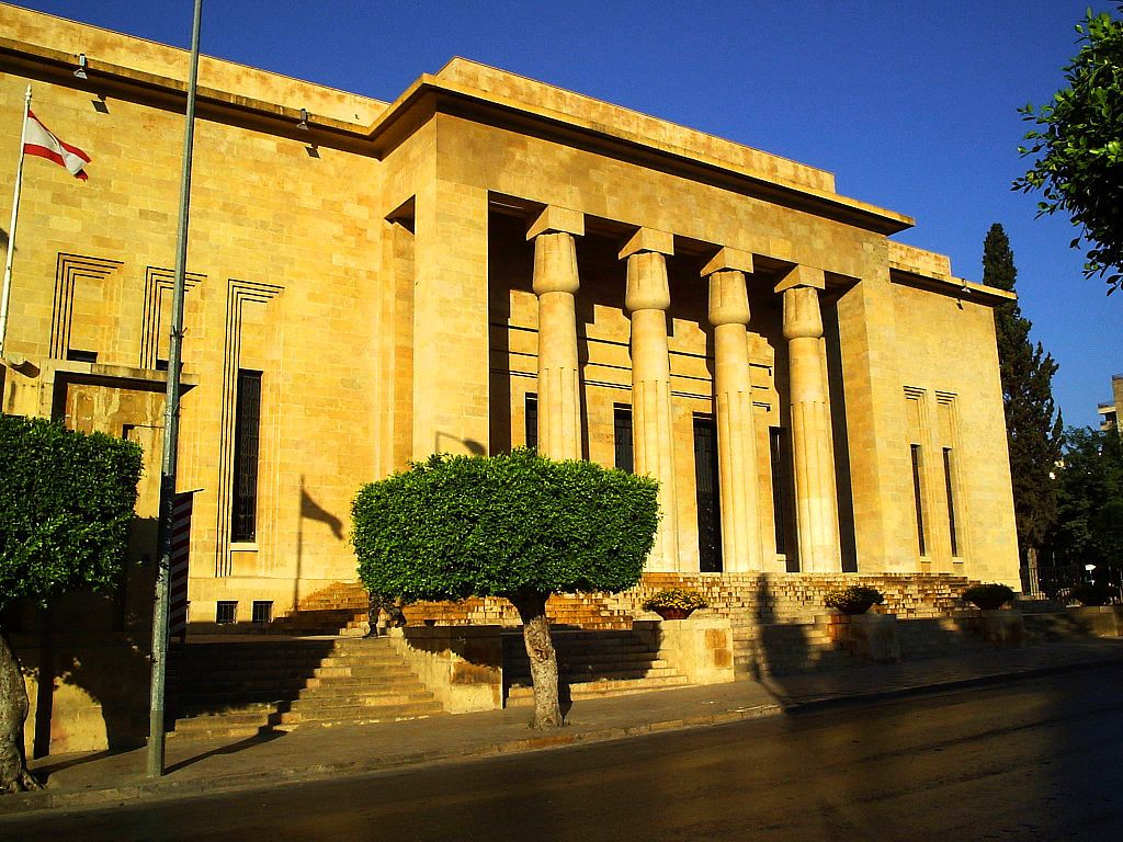 Beirut Museum Egyptian Revival architecture Wikipedia