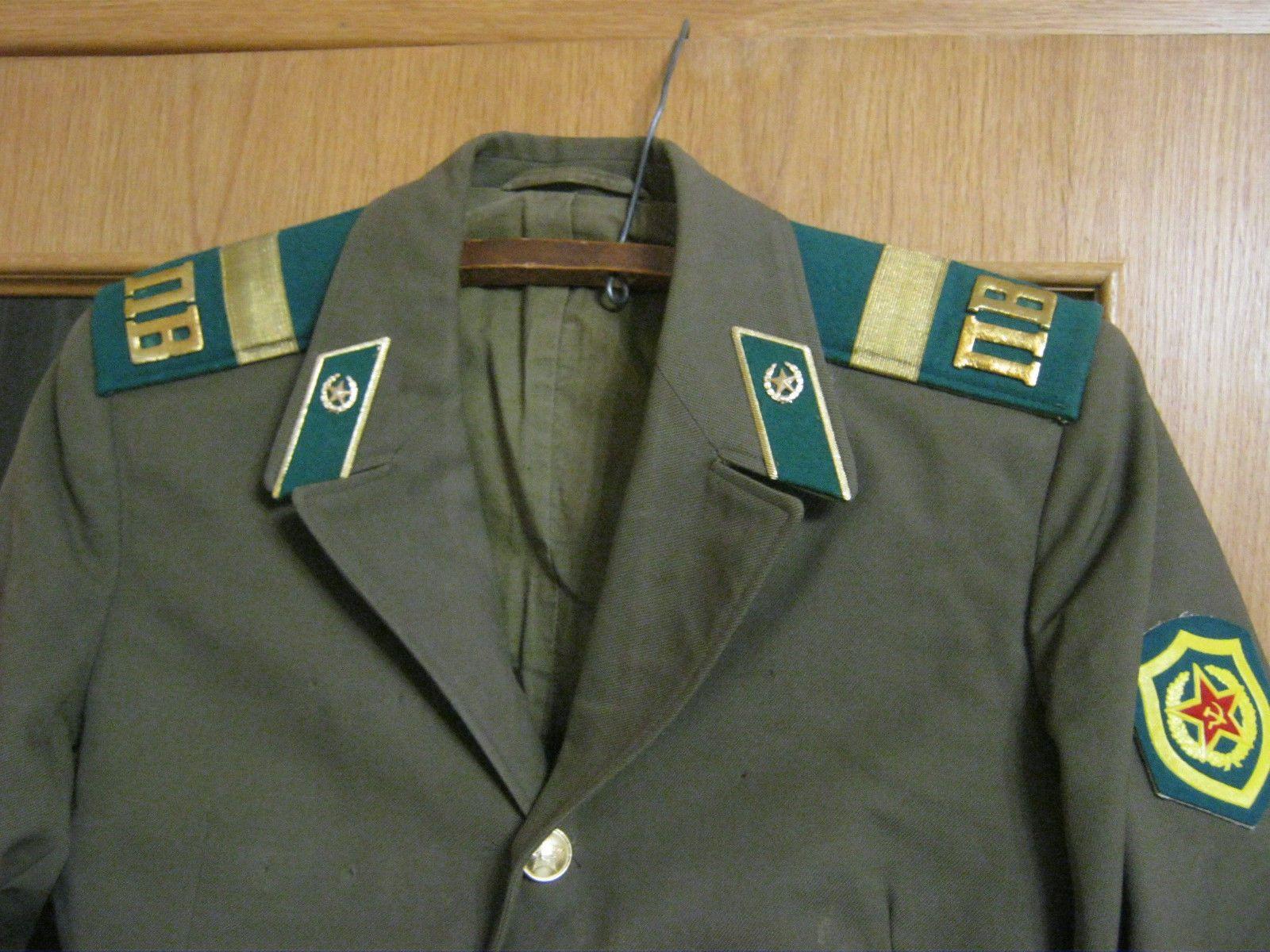 военная форма погранвойск рф фото картине слияние двух