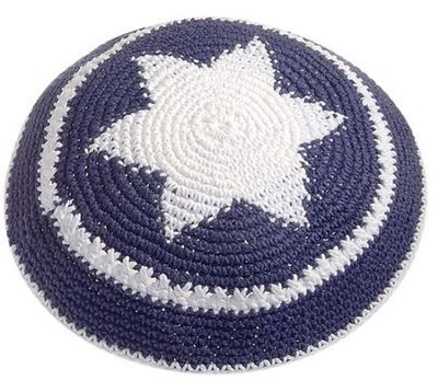 Israeli Star of David Crocheted Kippah | Pinterest