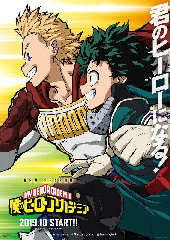 My Hero Academia Season 4 Anime Visual Hero My Hero Academia My Hero