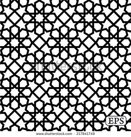 Geometrical Arabic Islamic Pattern Background