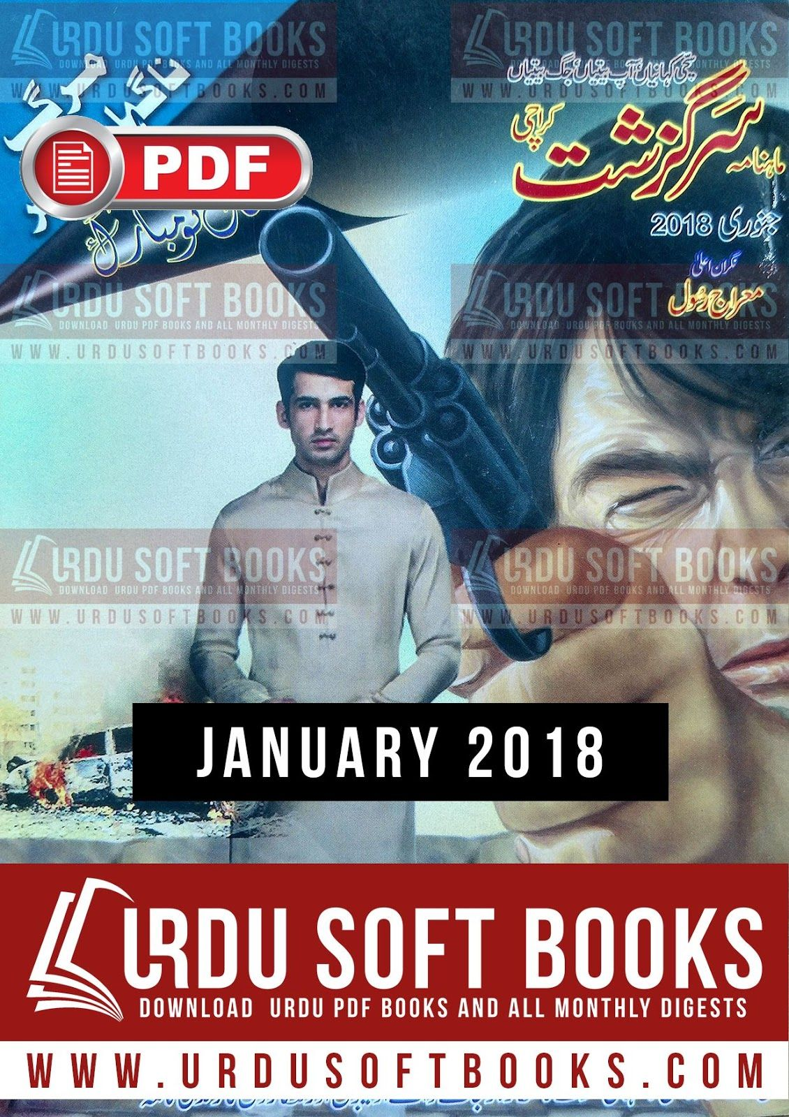 Sarguzasht Digest January 2018 Urdu Soft Books Pinterest Urdu