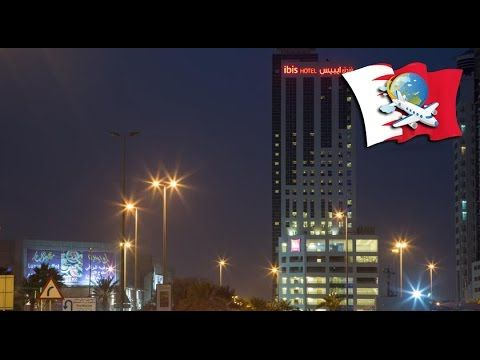 Top 4 Star Hotels In Manama Bahrain Ibis Seef