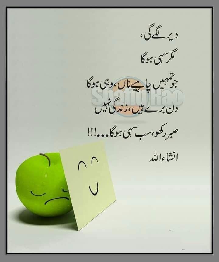 Dating site- ul Inchallah Musulmanii)