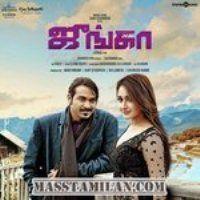 tamil movie free download isaimini