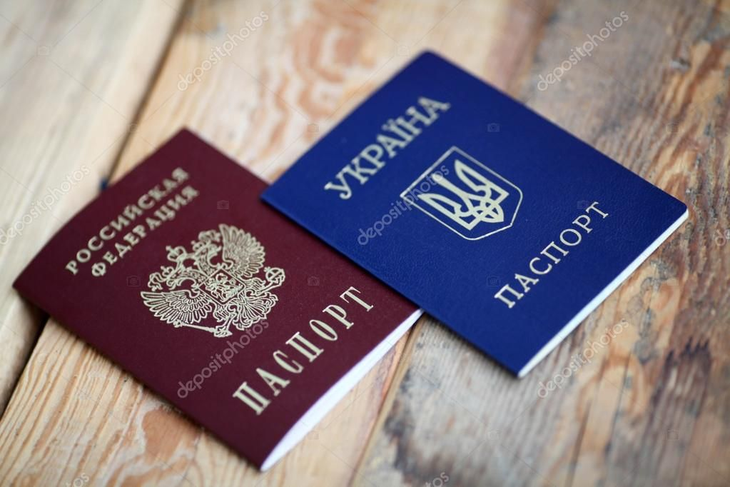 Ukrainian And Russian Passports Isolated On White Background Stock Phot Ad Passports Isolated U Royalty Free Photography Paper Template Stock Photos