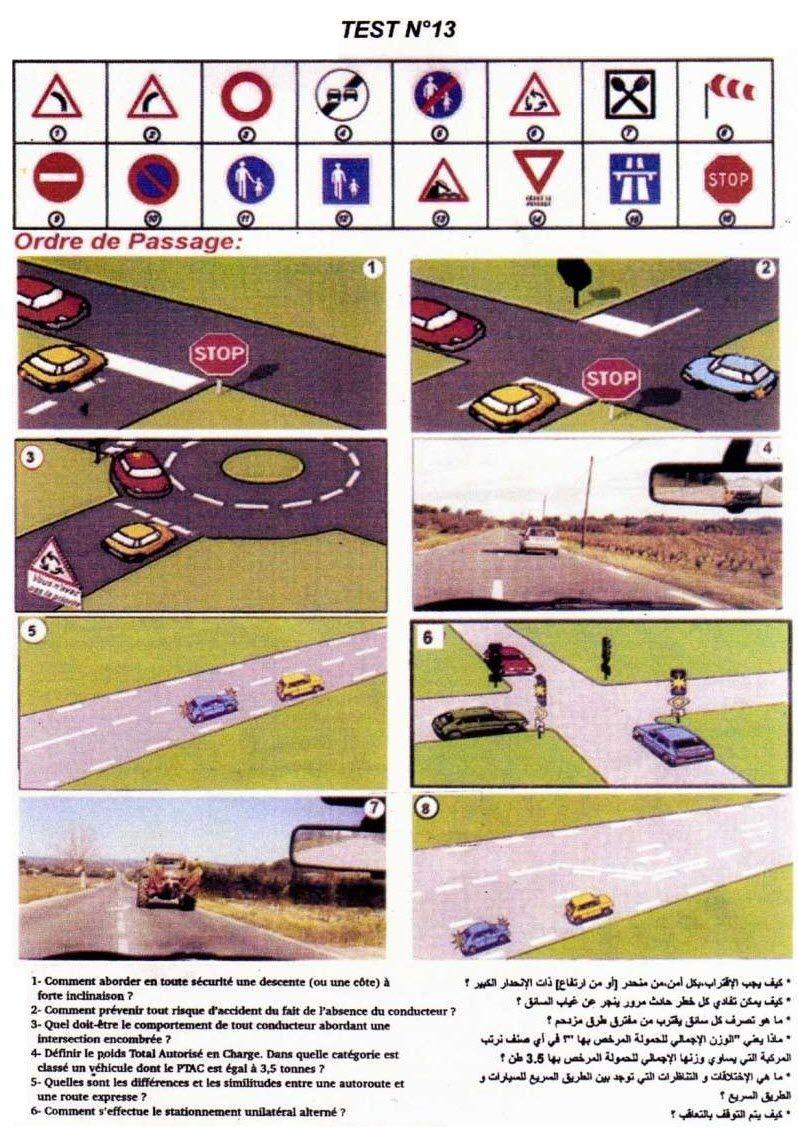 كتاب امتحان رخصة السياقة الصفحة 13 Driving Tips Map Map Screenshot