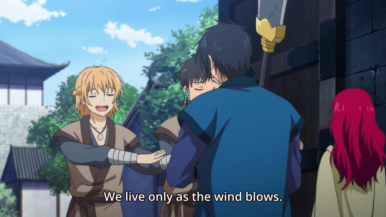 Iove yhe Wind tribe  lakatsuki no yona