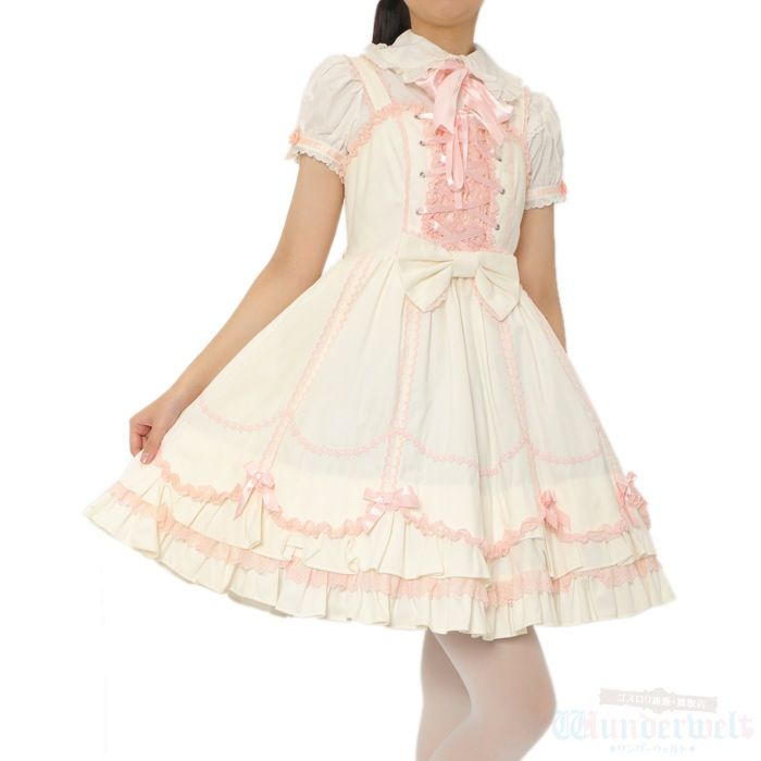 http://www.wunderwelt.jp/products/detail1980.html ☆ ·.. · ° ☆ ·.. · °  #lolitafashion White × pink lace dress Brand: Angelic pretty