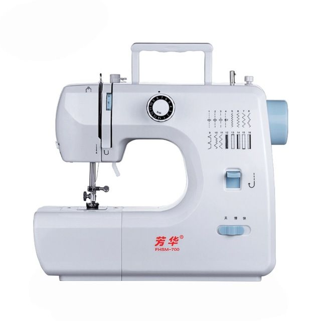 Handheld Sewing Machines Dual Speed Double Thread Multifunction New How To Thread Handheld Sewing Machine