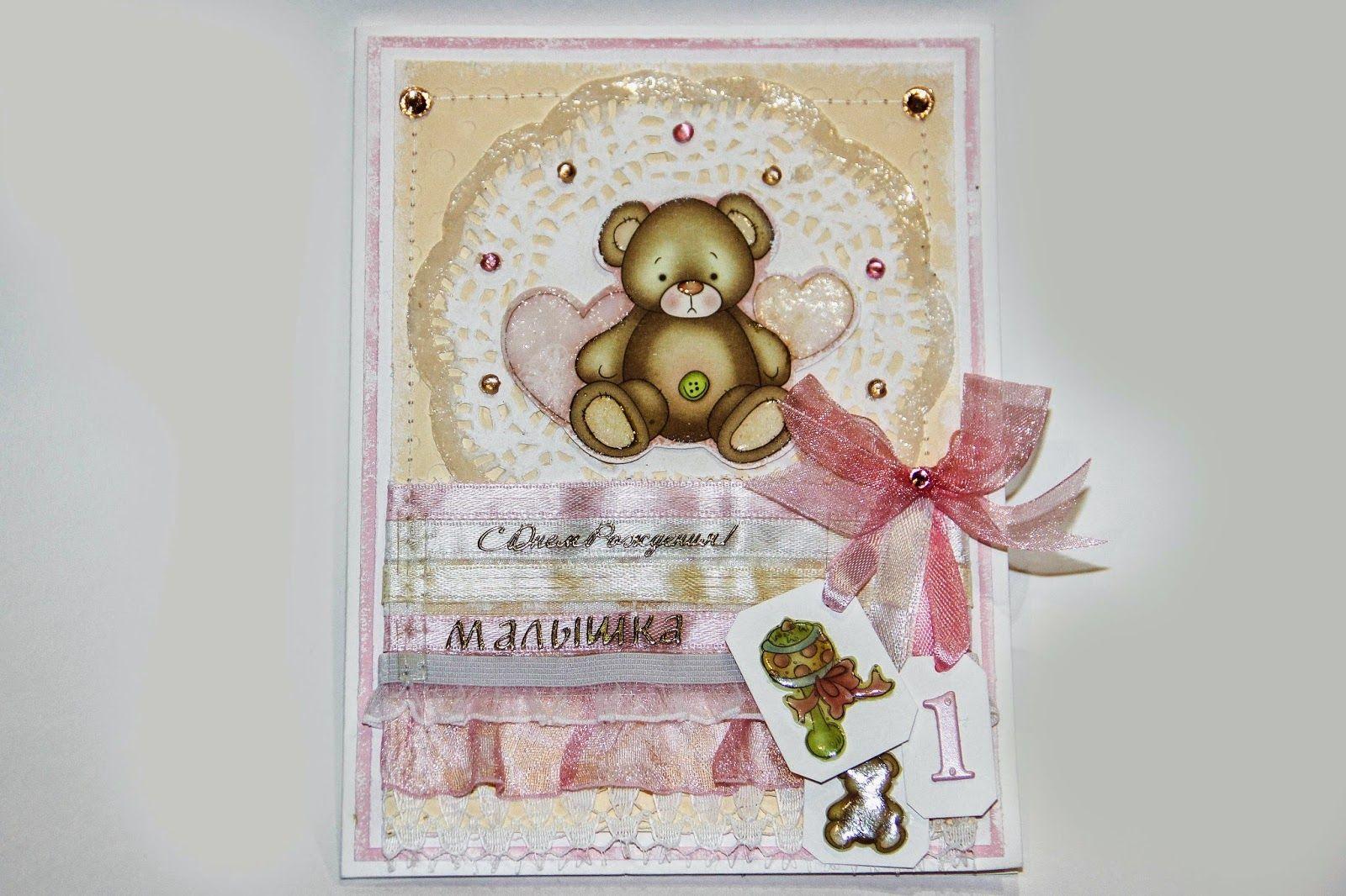 Как сделать вот такие открытки для девочек, открытки белые розы