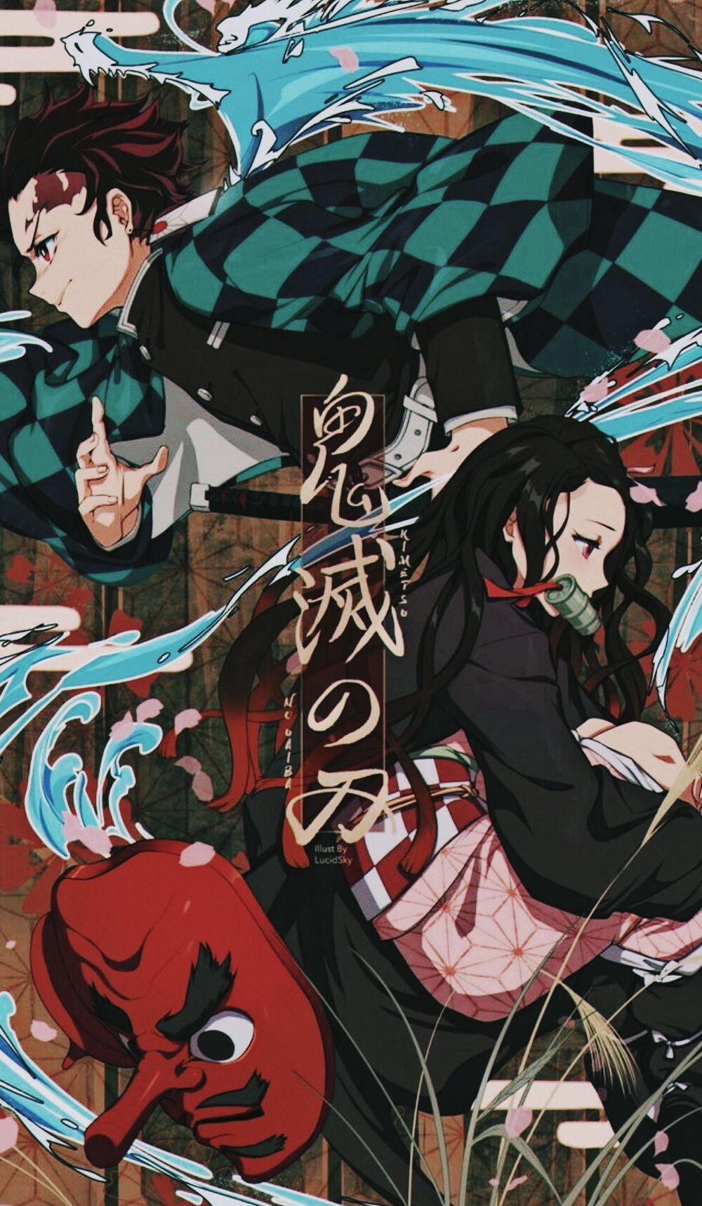 Kimetsu No Yaiba Wallpaper Android 3d Wallpapers Kimetsu No Yaiba Wallpaper Slayer Wallpaper Anime Demon